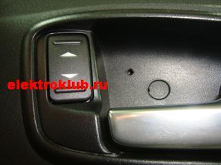 в машине скрытая камера