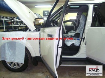 Land Rover Discovery 3. Авторская защита от угона