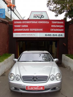 MERCEDES-BENZ CL 500. Авторская защита от угона.